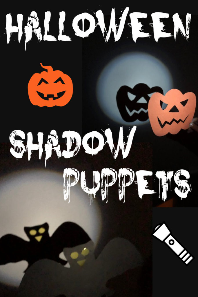Image shows Halloween themed shadow puppets shaped like a pumpkin and a bat. The shadow is created by a torch shining behing them.
